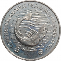 """Уругвай 20 новых песо 1984 г., BU, """"Всемирная конференция по рыболовству"""""""