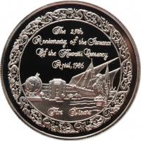 """Кувейт 5 динаров 1986 г., PROOF, """"25 лет кувейтской валюте"""""""