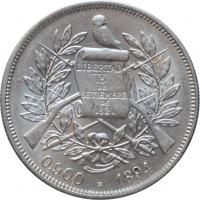 "Гватемала 1 песо 1894 г. H, UNC, ""Песо (1859 - 1925)"