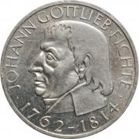 """Германия - ФРГ 5 марок 1964 г., AU, """"150 лет со дня смерти Иоганна Готлиба Фихте"""""""