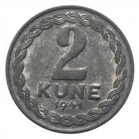 """Хорватия 2 куны 1941 г., UNC, """"Независимое государство (1941 - 1945)"""""""