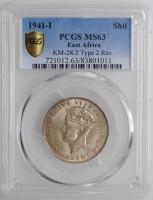 """Британская Восточная Африка 1 шиллинг 1941 г. I, PCGS MS63, """"Король Георг VI (1937 - 1952)"""""""