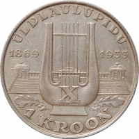 """Эстония 1 крона 1933 г., UNC, """"10-й песенный фестиваль"""""""