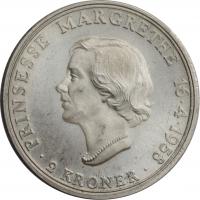 """Дания 2 кроны 1958 г., BU, """"18 лет Принцессе Маргрете"""""""