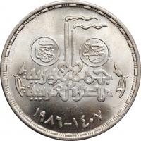"""Египет 5 фунтов 1986 г., BU, """"100 лет открытию первого нефтяного месторождения в Египте"""""""