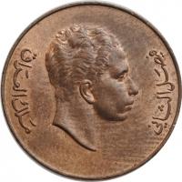 """Ирак 1 филс AH 1372 (1953 г.), UNC, """"Король Фейсал II (1939 - 1958)"""" (08)"""