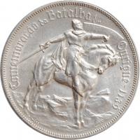 """Португалия 10 эскудо 1928 г., AU, """"Битва при Оурике"""""""