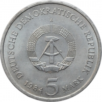 """ГДР 5 марок 1984 г., UNC, """"Церковь святого Томаса в Лейпциге"""""""