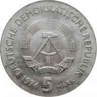 """ГДР 5 марок 1974 г., UNC, """"100 лет со дня смерти Иоганна Филиппа Рейса"""""""