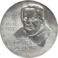 """ГДР 20 марок 1982 г., BU, """"125 лет со дня рождения Клары Цеткин"""""""