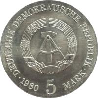 """ГДР 5 марок 1980 г., UNC, """"75 лет со дня смерти Адольфа фон Менцеля"""""""
