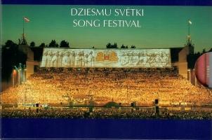 """Латвия 1 лат 2008 г., PROOF, """"Песенный фестиваль"""""""