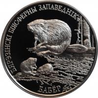 Беларусь 1 рубль 2002 г., PROOF, 'Березинский биосферный заповедник - Бобр'