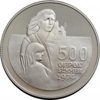 Кипр 500 милей 1976 г., PROOF, '2 года вторжению Турции в Cеверный Кипр'