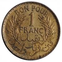 Тунис 1 франк 1945 г., XF-UNC, 'Bon Pour (1921-1945)'