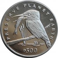 Босния и Герцеговина 500 динаров 1994 г., UNC, 'Заповедник планета Земля - Зимородок'