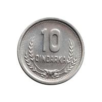 Албания 10 киндарок 1988 г., UNC, 'Народная Республика (1945-1991)'