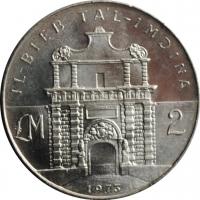 Мальта 2 лиры 1973 г., UNC, 'Ворота Мдины'