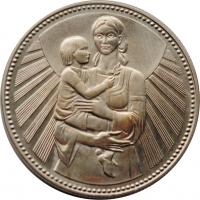 Болгария 2 лева 1981 г., BU, '1300 лет Болгарии - Мать и дитя'