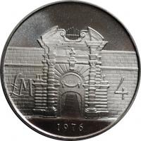 Мальта 4 лиры 1976 г., BU, 'Ворота форта Моноэль'