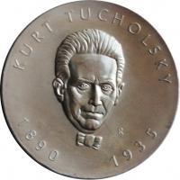 ГДР 5 марок 1990 г., UNC, '100 лет со дня рождения Курта Тухольского'