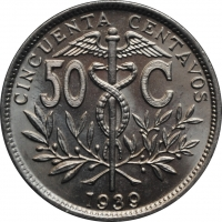"""Боливия 50 сентаво 1939 г., BU, """"Республика Боливия (1870 - 1963)"""""""