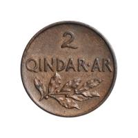 """Албания 2 киндар 1935 г., AU, """"Королевство Албания (1925 - 1938)"""""""