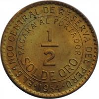 Перу ½ соль 1954 г., UNC, 'Республика (1918 - 1985)'