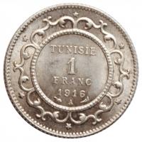 Тунис 1 франк 1916 г., UNC, 'Французский протекторат (1890-1959)'
