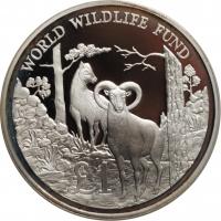 Кипр 1 фунт 1986 г., PROOF, 'Всемирный фонд дикой природы - Муфлон'