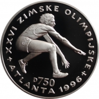 Босния и Герцеговина 750 динаров 1996 г., PROOF, 'Олимпийские Игры, Атланта 1996 - Прыжки в длину'