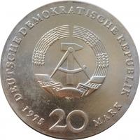 "ГДР 20 марок 1975 г., UNC, ""225 лет со дня смерти Иоганна Себастьяна Баха"""