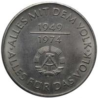 ГДР 10 марок 1974 г., UNC, '25 лет образования ГДР - Герб'