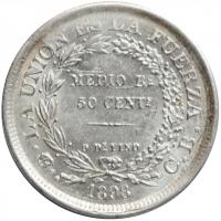 "Боливия 50 сентаво 1898 г., UNC, ""Республика Боливия (1870 - 1963)"""