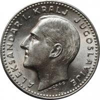 """Югославия 20 динаров 1931 г., BU, """"Король Александр I Карагеоргиевич (1921 - 1934)"""""""