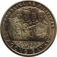 Филиппины 5 писо 2014 г., UNC, 'Филиппинские работники за рубежом'