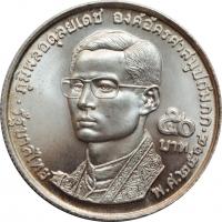 """Таиланд 50 бат 1971 г., UNC, """"20 лет буддийскому сообществу"""""""