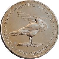 Армения 100 драмов 1998 г., UNC, 'Сохранение природы WWF '98 - Армянская чайка'