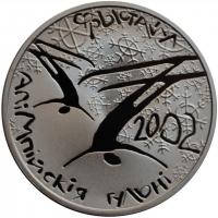 Беларусь 1 рубль 2001 г., PROOF, 'Солт-Лейк-Сити 2002 - Фристайл'