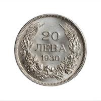 "Болгария 20 левов 1930 г., UNC, ""Царь Борис III (1918 - 1943)"""
