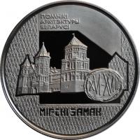 Беларусь 1 рубль 1998 г., PROOF, 'Памятники архитектуры Беларуси - Мирский замок'
