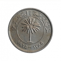 "Бахрейн 25 филсов 1965 г., BU, ""Хаким Иса ибн Салман (1961 - 1971)"""