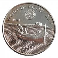 """Мальта 2 фунта 1981 г., UNC, """"Всемирный день продовольствия"""""""
