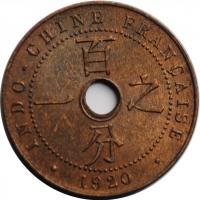 Индокитай 1 сантим 1920 г., UNC, 'Французский Индокитай (1885-1954)'