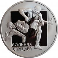 Беларусь 1 рубль 2003 г., PROOF, 'Вольная борьба'