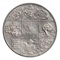 """Бутан 1/2 рупии 1928 г., AU, """"Король Джигме Вангчук (1926 - 1952)"""" никель"""