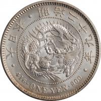 """Япония 1 йена 1896 г., UNC, """"Император Муцухито (Мэйдзи) (1869 - 1912)"""""""