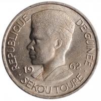 """Гвинея 10 франков 1962 г., UNC, """"Президент Секу Туре (1958 - 1984)"""""""