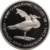 """Армения 100 драмов 1998 г., PROOF, """"Сохранение природы WWF '98 - Армянская чайка"""" СЕРЕБРО"""