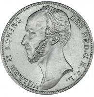Нидерланды 1 гульден 1848 г., UNC, 'Король Виллем II (1840-1849)', ОЧЕНЬ РЕДКОЕ СОСТОЯНИЕ
